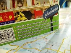 แผนที่กรุงเทพ จัมโบ้ 05