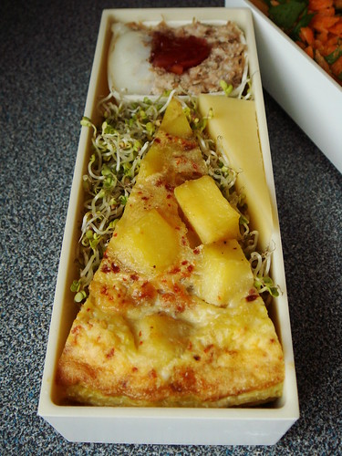 Bento With French Flair: Mains & Cheese