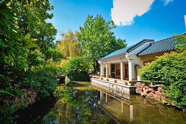 Dr. Sun Yat-Sen has a nice garden!