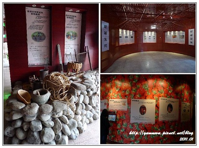 花間集&草莓文化館 (28)