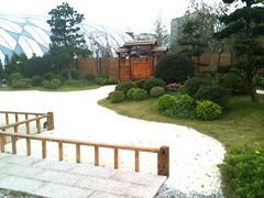 Garden (日本, 寰宇庭園區)
