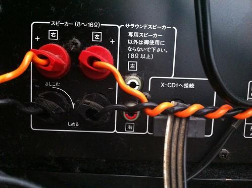 Kenwood A-CD1 のスピーカー端子