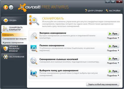 Avast 6 Free Antivirus