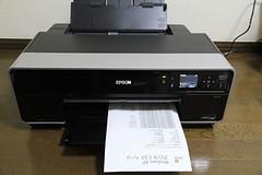 EPSON PX-5V