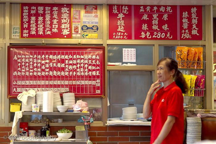 Yong Kang Beef Noodle-04