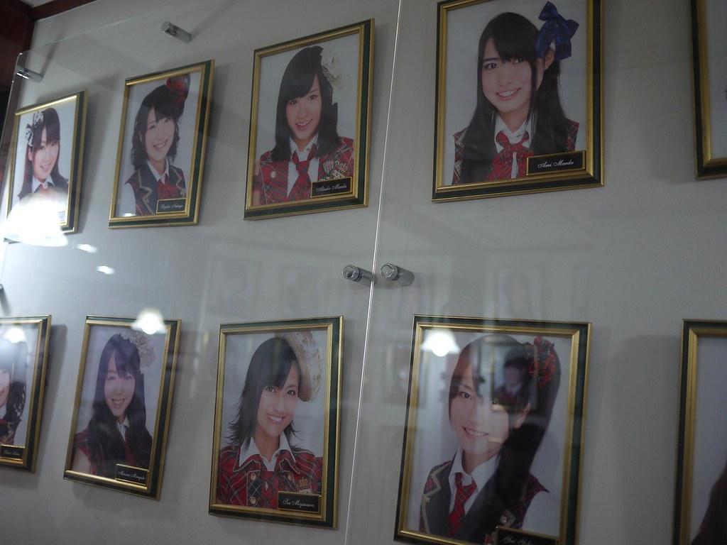 Atsuko Maeda(AKB48 Team A)