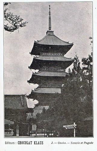 shitennoji_postcard_002