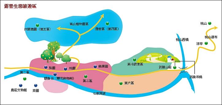 武陵地圖2