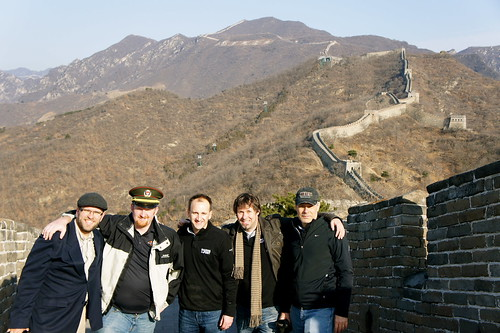 The STP gang at the Great Wall