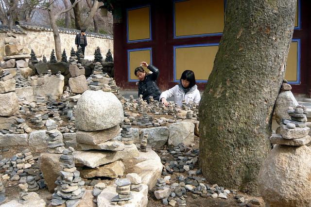 慶州 佛國寺 Bulguksa, Gyeongju
