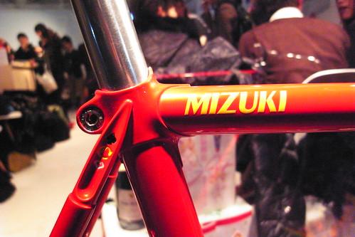 Mizuki's CHERUBIM