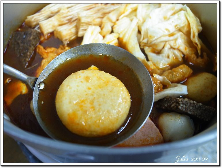 麻辣鍋 (5)