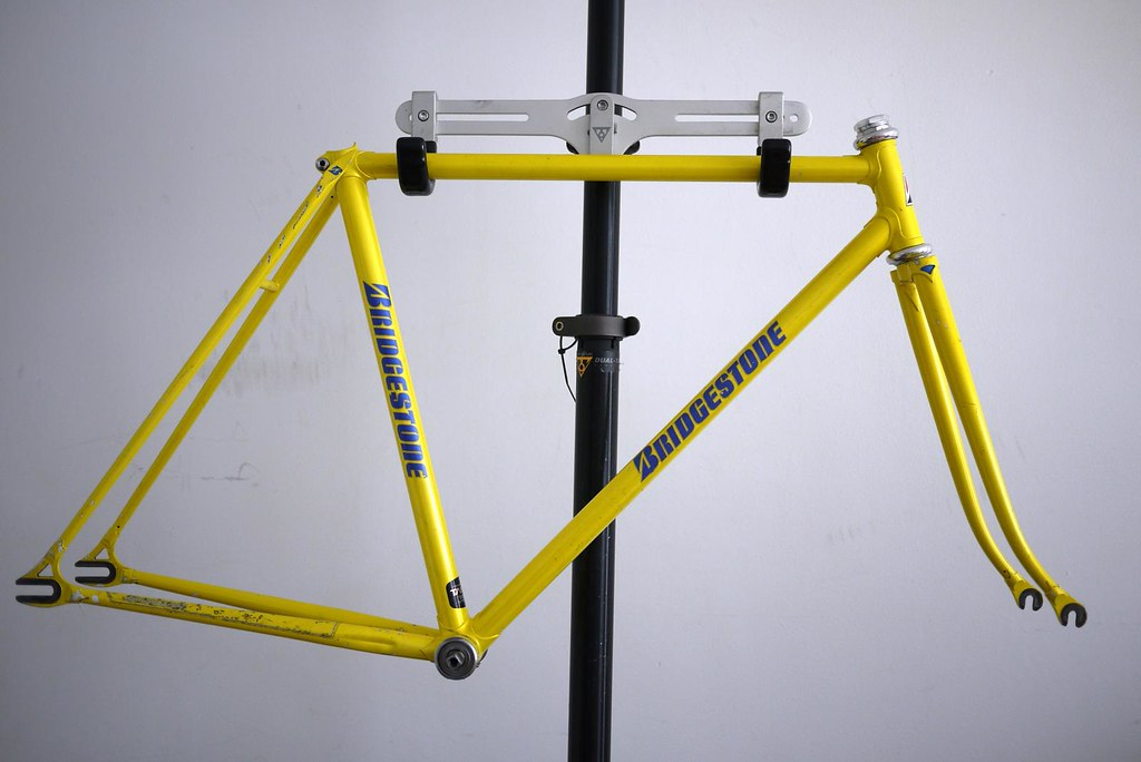 Bridgestone NJS frame being auctioned in aid of Tsunami relief | LFGSS