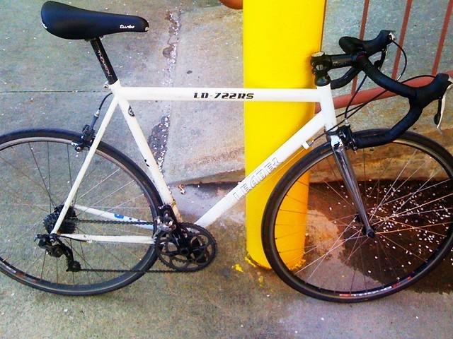 Leader Work Bike