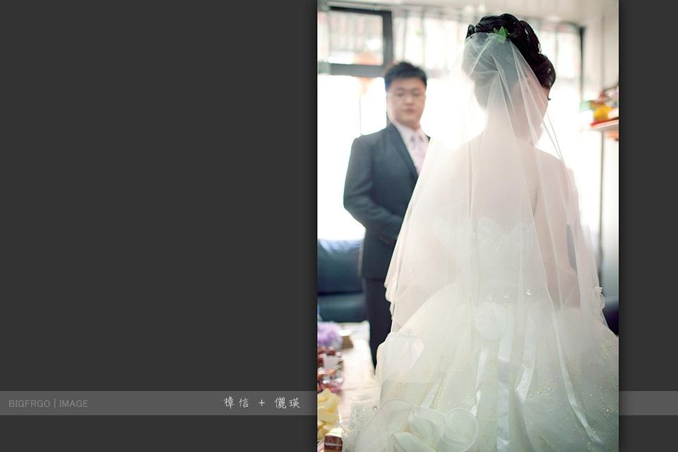 樟信+儷瑛-057
