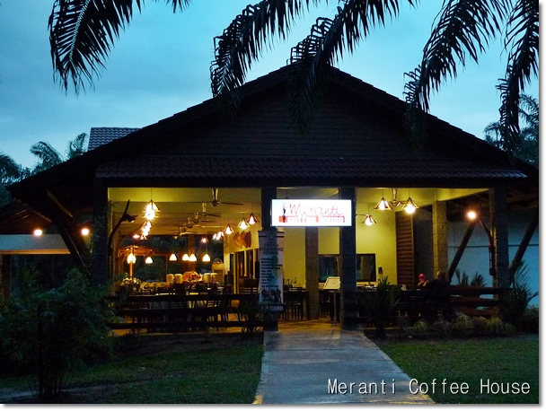 Meranti Coffee House