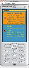 スクリーンショット(2011-03-20 16.56.48)