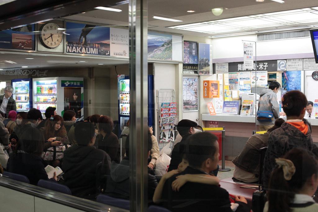 Bus Terminal at Umeda