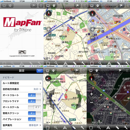 MapFan for iPhone (1)