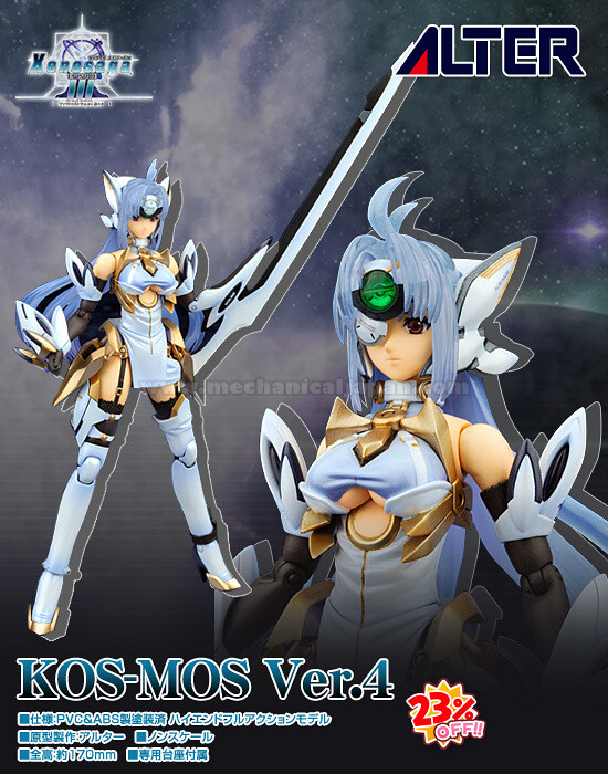 Xenosaga Episode 3: Also sprach Zarathustra KOS-MOS Ver.4 (Alter)