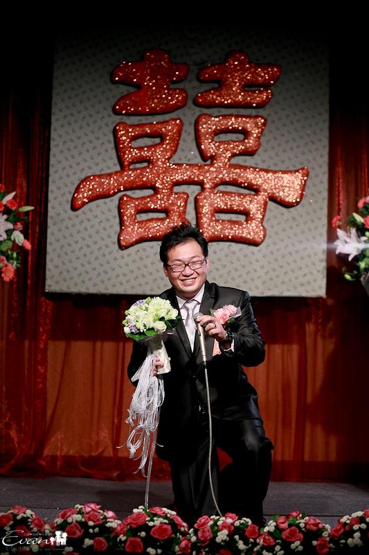 [婚禮紀錄]紀凱與惠玉 婚禮喜宴紀錄-099