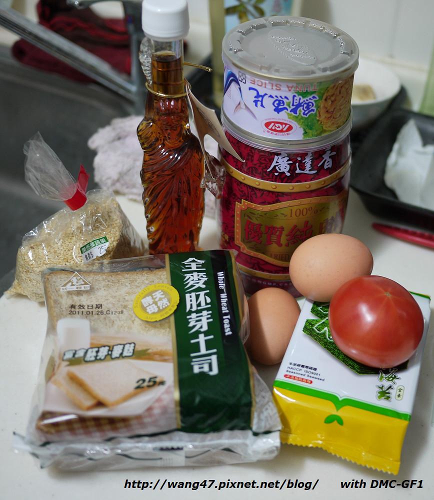 20110126-01法式吐司夾肉鬆及鮪魚