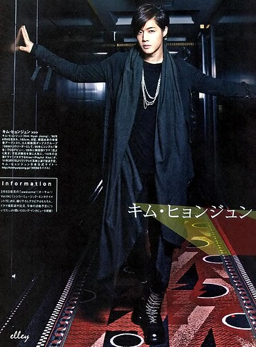 Kim Hyun joong B-PASS Japanese Magazine March 2011 Issue