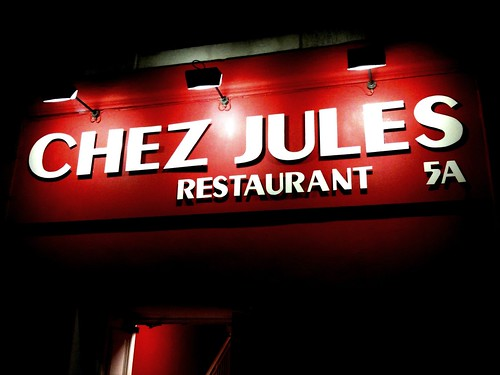 Chez Jules Restaurant
