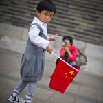 A Child in Tiananmen Square