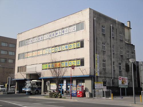 宮崎交通宮崎駅前バスセンター