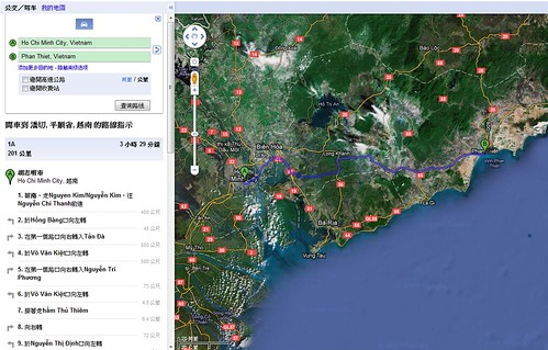 map-Ho Chi Minh City - Phan Thiet