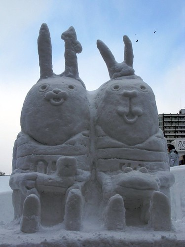 Usavich, Japanese snow sculpture by clairelynn