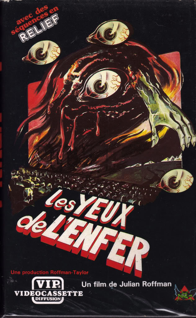 yeux lenfer (VHS Box Art)