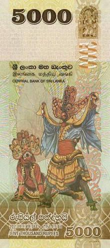Sri Lanka 5000 Rupee banknote