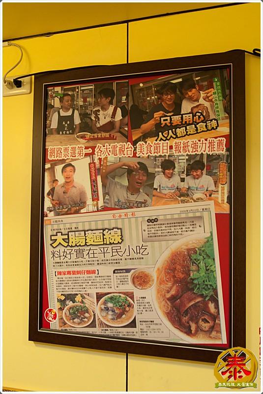 2010.12.16 陳記麵線-8