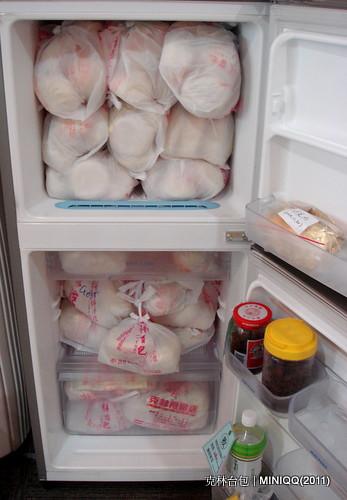 塞滿公司冰箱的台南克林肉包