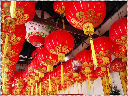 Lanterns @ Temple