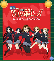 110221 - 劇場版《K-ON! 輕音部》將在12/3正式首映!