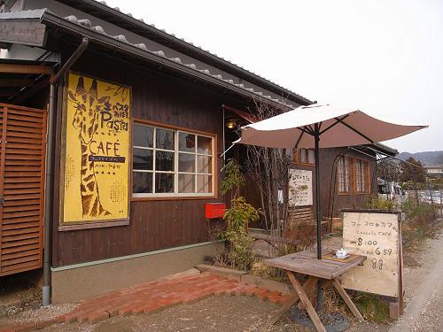 飛鳥駅近い落ち着くカフェ『コッコロカフェ』@明日香村
