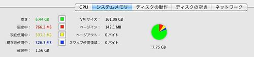 スクリーンショット(2011-02-26 21.44.44)