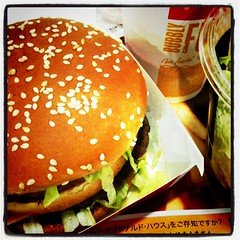 200円のビッグマックでお昼。わびしい。