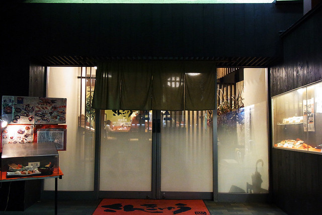 20101116_191952_奈良駅前_さんきゅう