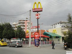 McDonald's Athens 36 Iliou (Greece)