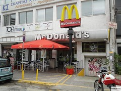 McDonald's Athens 206 Mesogion (Greece)