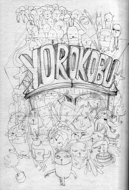 yorokobu cover_sketches v2