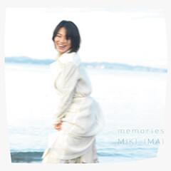 今井美樹 いまい みき memories MP3 rar Download ダウンロード