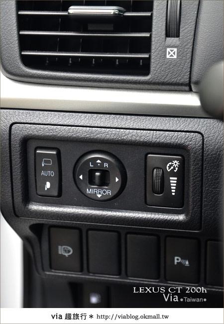 【體驗試乘】和Lexus CT200h來趟台中小旅行~拜訪台中市新景點!10