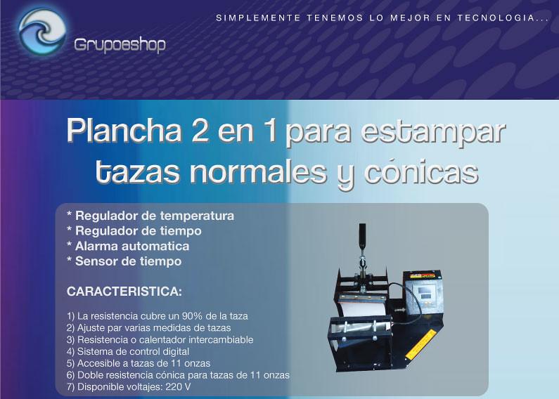 plancha-tazas-2-en-1-CHILE-(1)