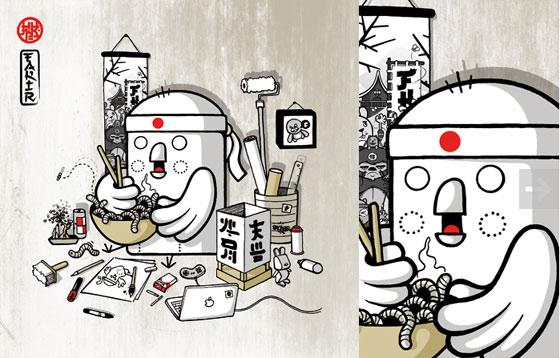 dibujos estilo oriental