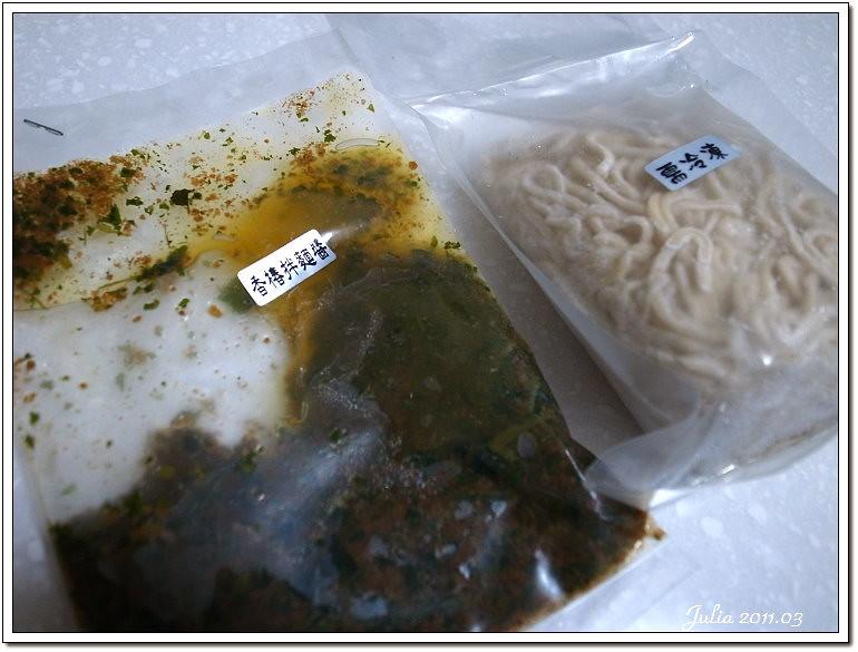 沾醬 (3)